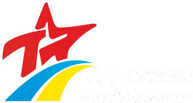 28.11.2020 - Одесские велоралли online