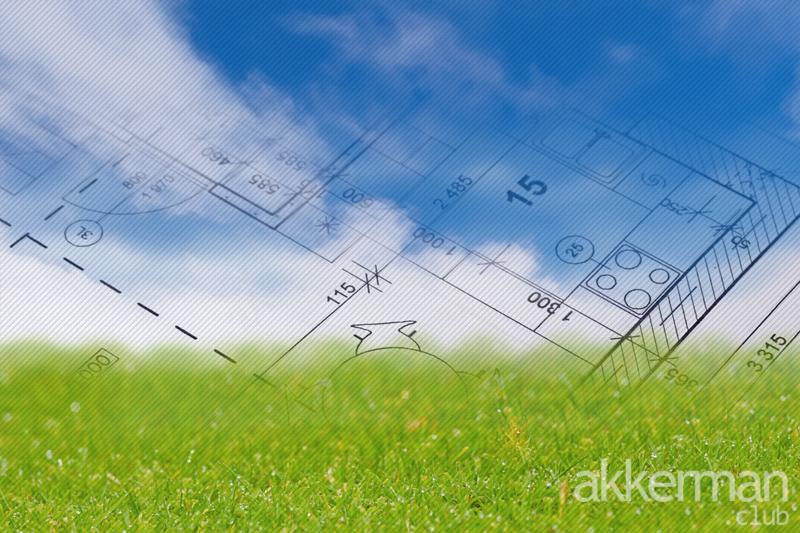 Все виды земельной документации по оформлению земли в городе и районе